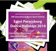 Spb Dance Holidays 2016 Photo Gallery