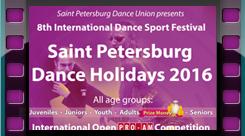 Spb Dance Holidays 2016 Video Gallery